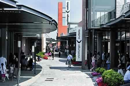 Vicolungo Outlets