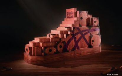 Onitsuka tiger: l'arte giapponese per le sneakers