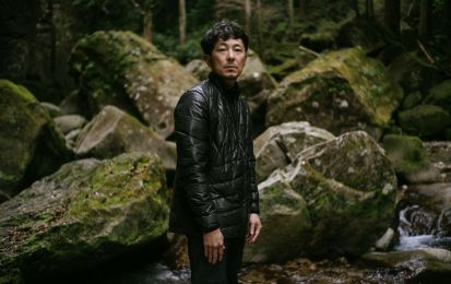 Canada Goose presenta Nomad Capsule Collection