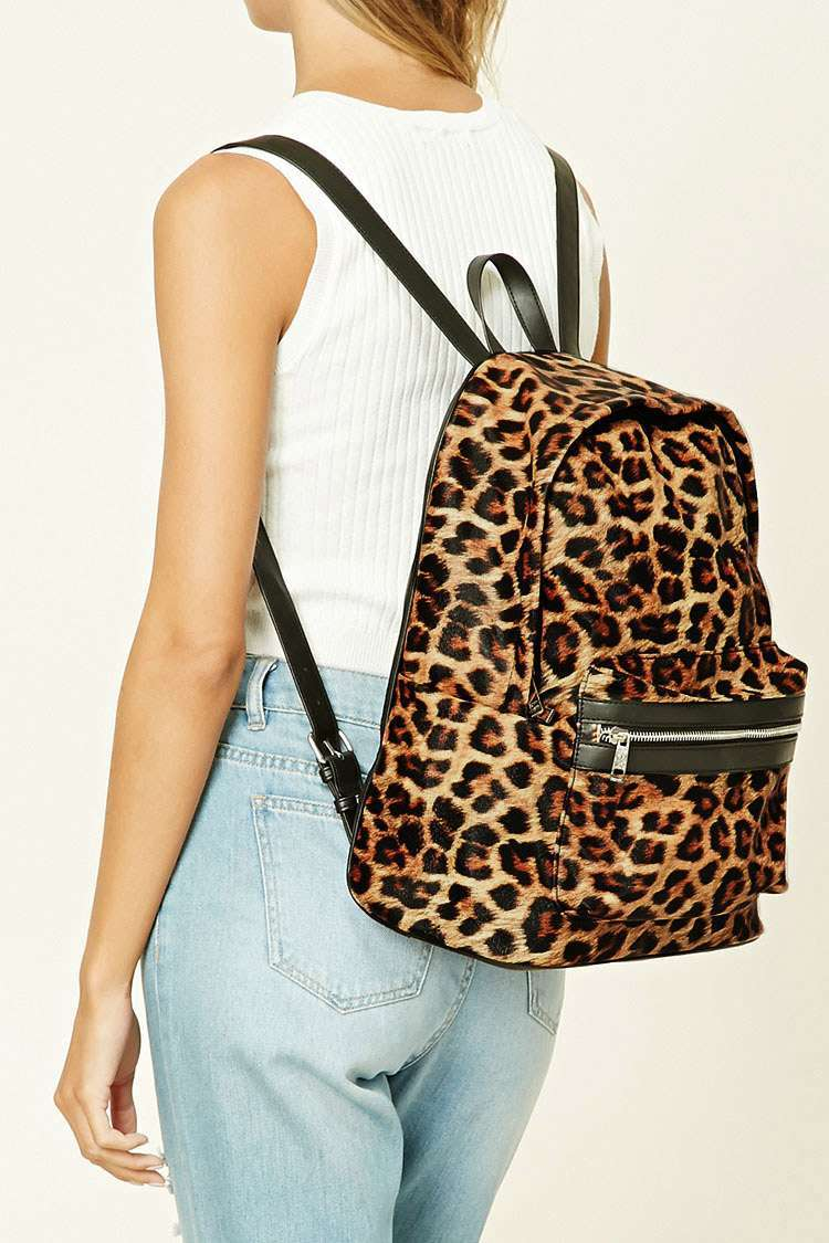 Zainetto animalier Forever 21