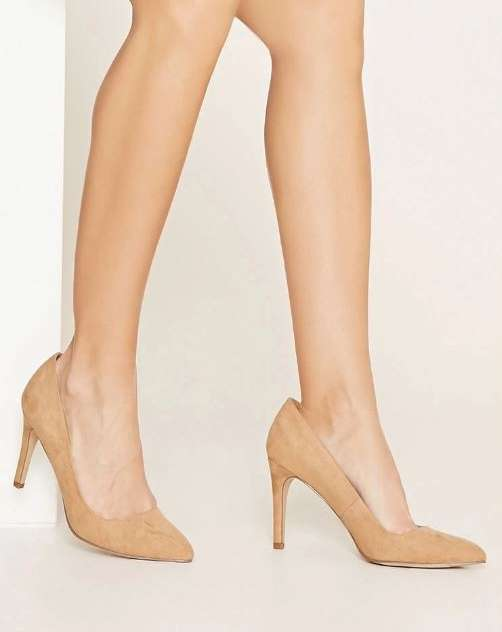 Pumps beige Forever 21
