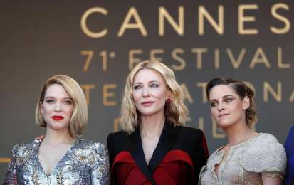 Look star finale Cannes 2018